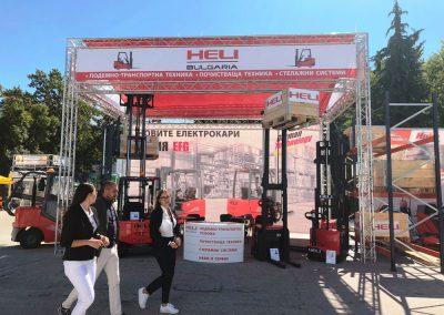 Heli Plovdivski panair 2018 (2)
