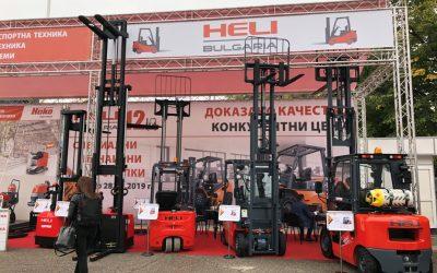 Участието на Хели България на Пловдивски панаир 2019 в снимки